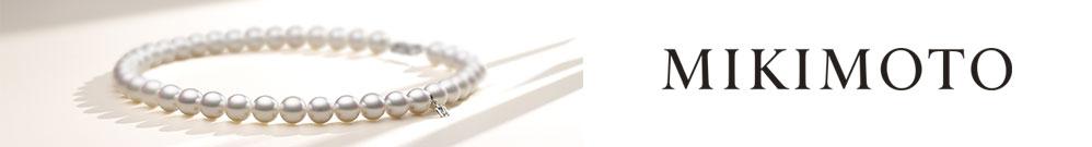 MIKIMOTO PEARL JEWELLERY (H.K.) LTD. Logo