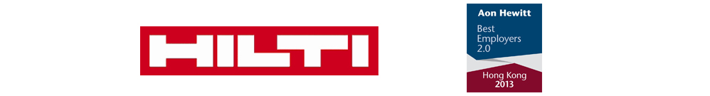 Hilti (Hong Kong) Ltd. Logo