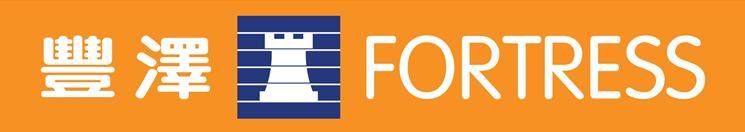 Fortress 豐澤 Logo
