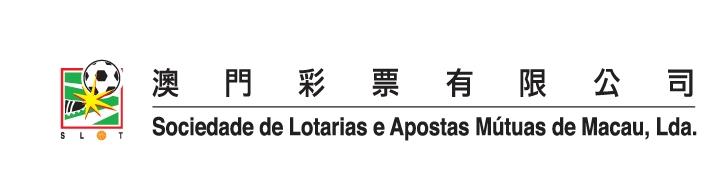 澳門彩票有限公司 Logo