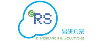 易研方案(澳門)有限公司 Logo