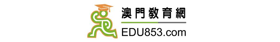 澳門人才教育中心 Logo