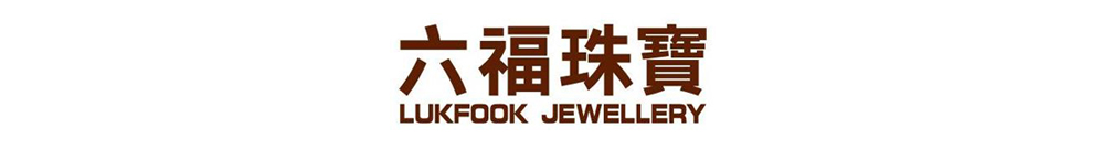 Luk Fook Group Logo