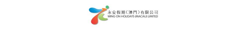 Wing On Holidays (Macau) Ltd Logo