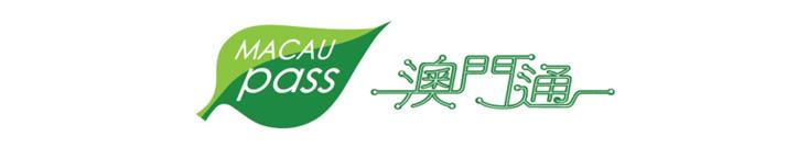 澳門通股份有限公司 Logo