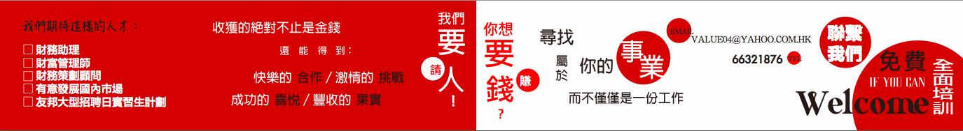AIA - RGAO Logo
