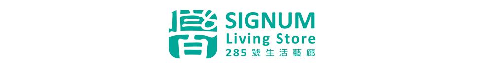 SIGNUM Living Store Logo