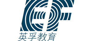 EF Education Macau Limited Logo