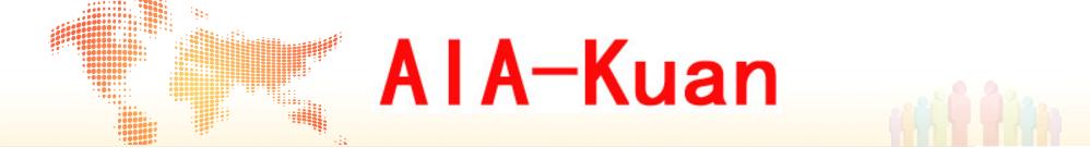 AIA-Kuan Logo