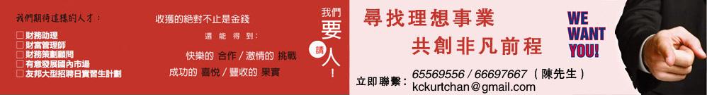 AIA KUDO Logo