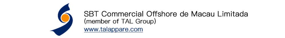 SBT Comercial Offshore de Macau Limitada Logo