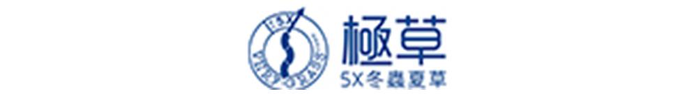 澳门復一堂科技藥業有限公司 Logo