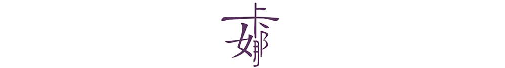 Colour Enterprise Co. Ltd. Logo