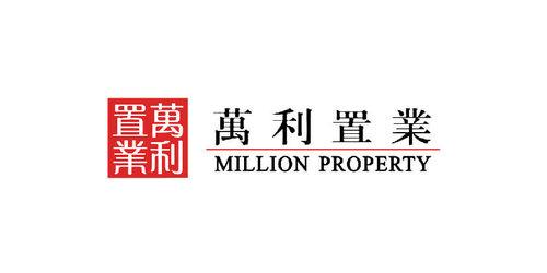 萬利置業 MILLION PROPERTY Logo