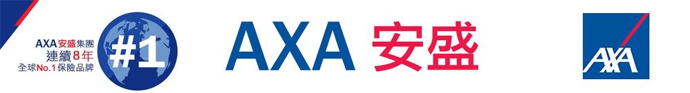 某大保險公司 Logo