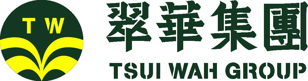 (翠華餐廳) 百達餐飲管理有限公司 Logo