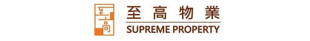 至高物業 Logo