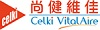 Celki Medical Company (Macao) Limited