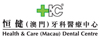 Health & Care (Macau) Dental Group Limited
