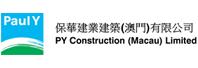 PY Construction (Macau) Limited