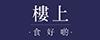 HK JEBN Limited