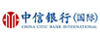 CITIC Bank International Limited