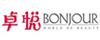 Bonjour Cosmetic Wholesale Center Ltd