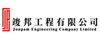 Junpam Engineering Company Limited